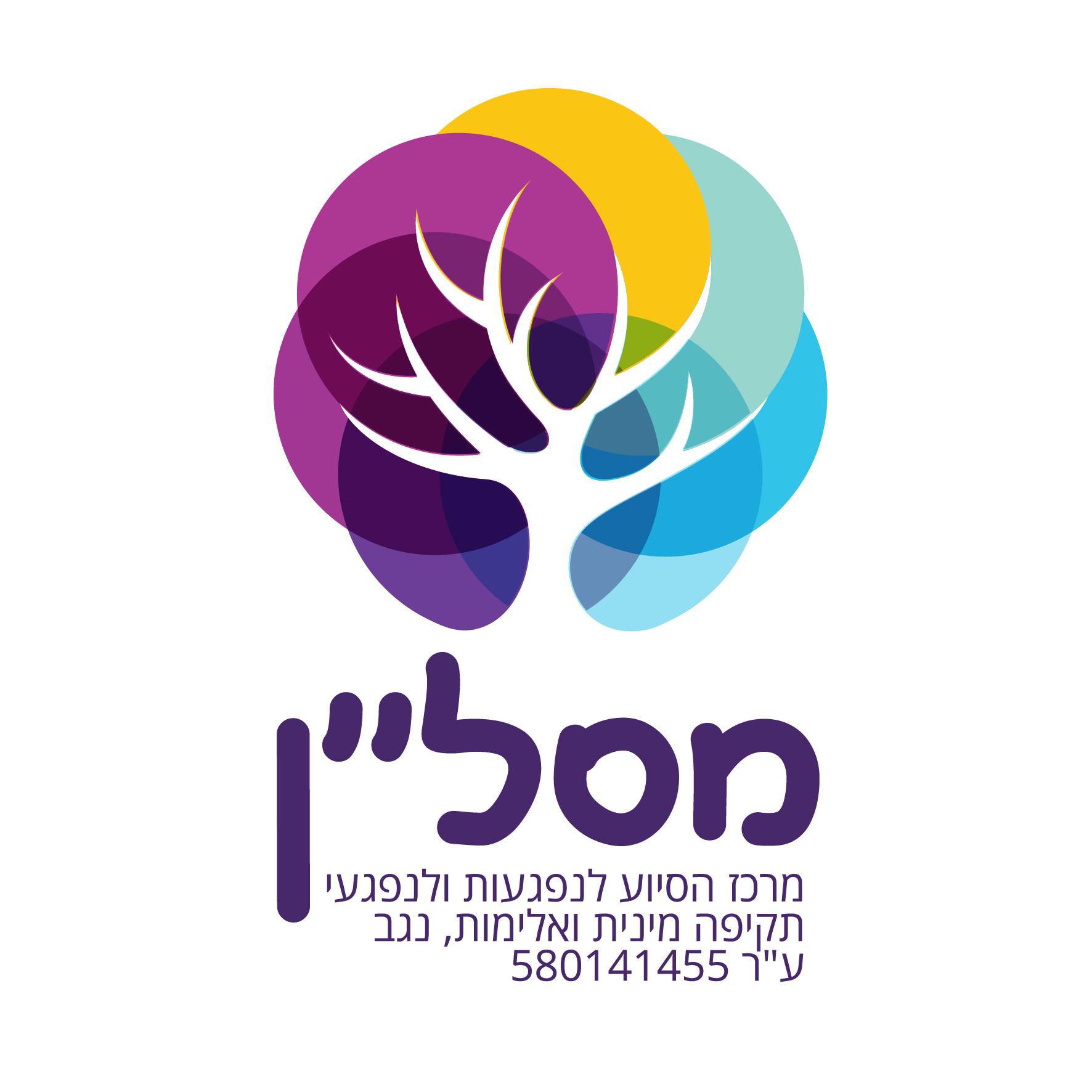לוגו מסלן