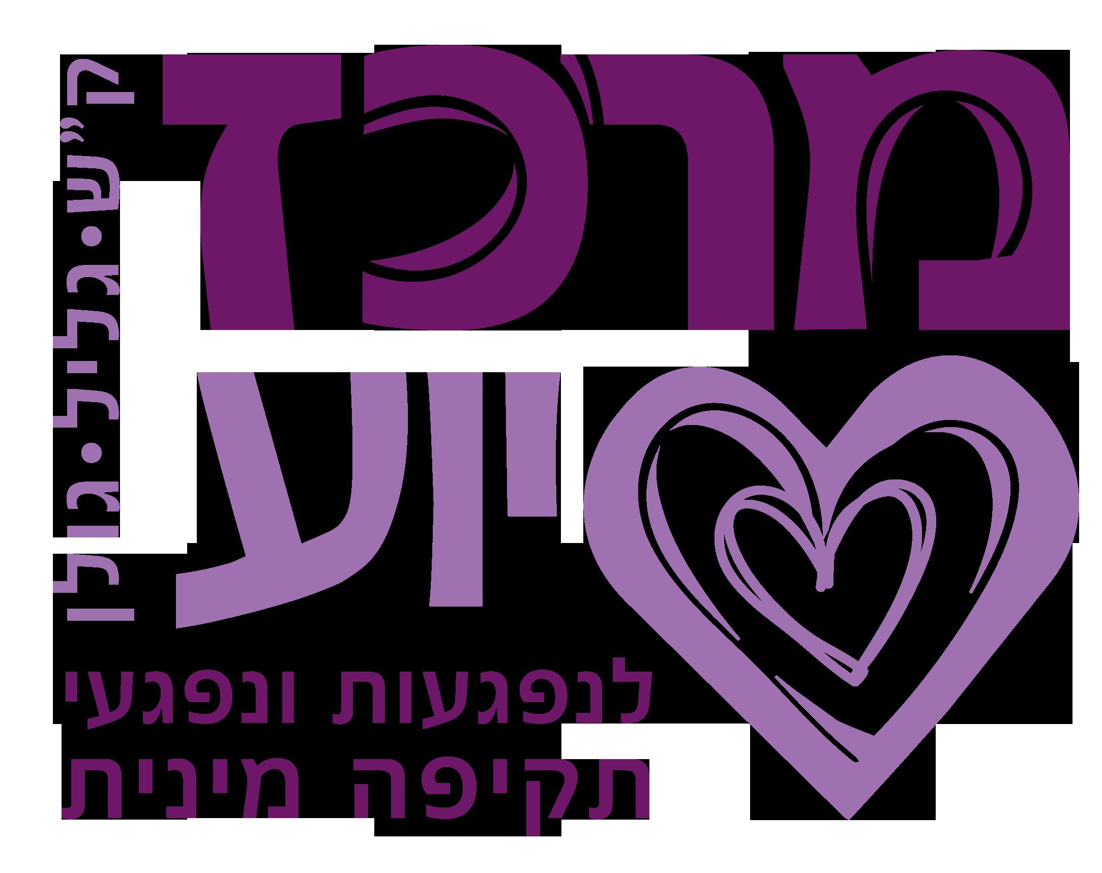 logo ggrcc png