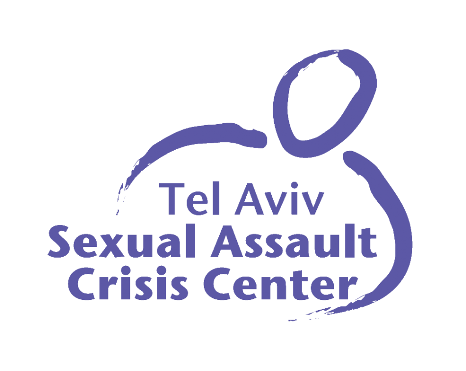 Shaffer center for sexual assault